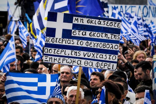 Αποτέλεσμα εικόνας για μακεδονικο προβλημα